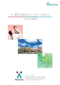csr_book2015